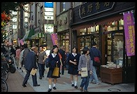 Jinbocho booksellers district. Tokyo